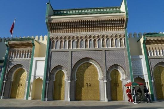 ฟาซ, โมร็อกโก: Dar el-Makhzen, Fez