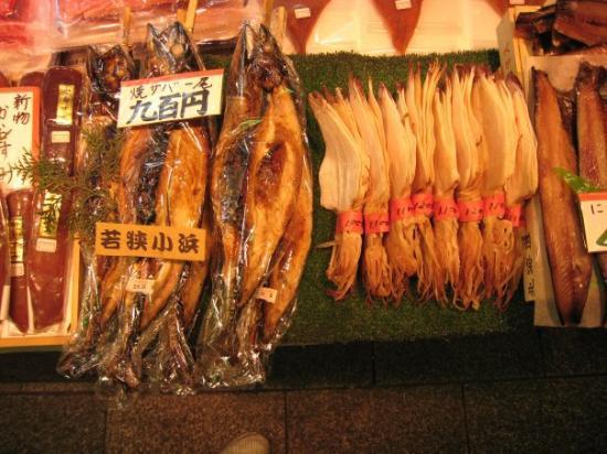 เกียวโต, ญี่ปุ่น: dried seafood stall