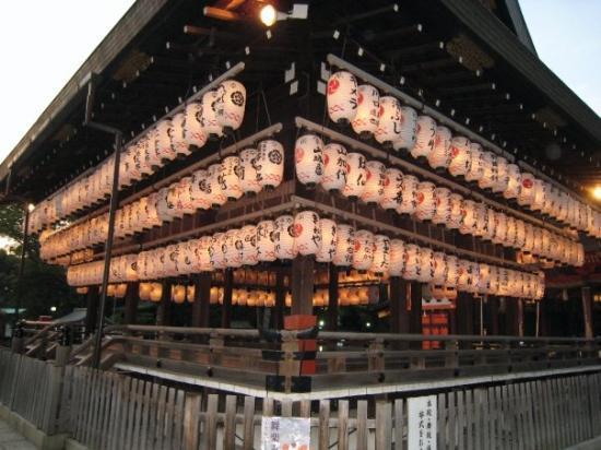 เกียวโต, ญี่ปุ่น: Yasaka Shrine in Gion