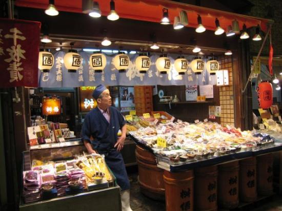 เกียวโต, ญี่ปุ่น: pickled stall