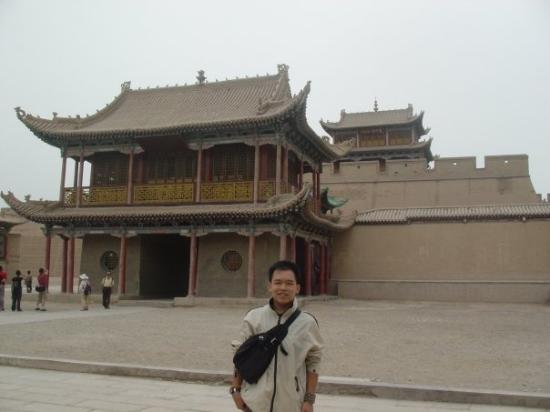 Jiayuguan, จีน: Jiayu Pass (嘉峪關) is the first pass at the west end of the Great Wall of China, near the city of