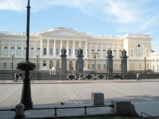 พิพิธภัณฑ์รัสเซีย: Russiske Museum