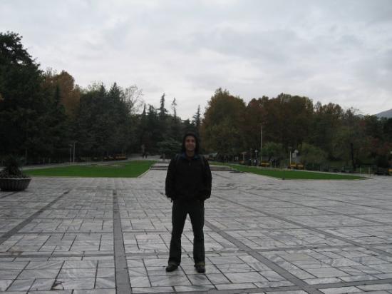 เตหะราน, อิหร่าน: Park Melat Tehran, Iran