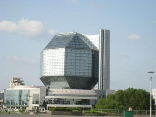มินสค์, เบลารุส: Belarus National Library