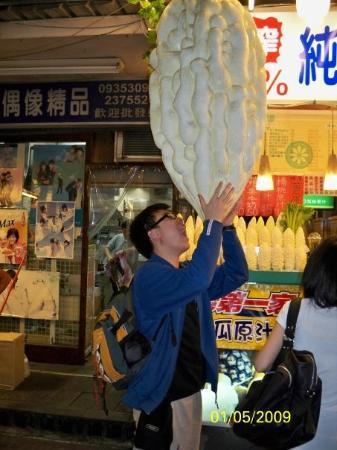 ไทเป, ไต้หวัน: 「吃」白苦瓜