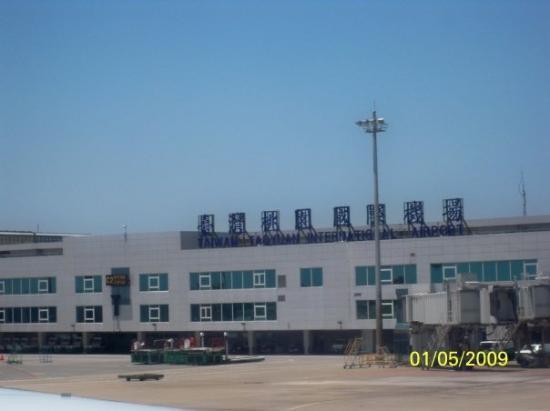 ไทเป, ไต้หวัน: 到達台灣桃園國際機場(前身為中正機場)