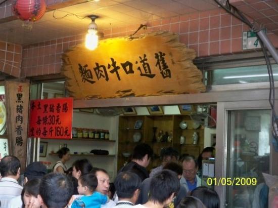 ไทเป, ไต้หวัน: 一入九份的依街,第一檔就是賣牛肉麵的
