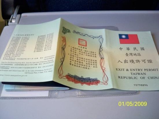 ไทเป, ไต้หวัน: 本人的台證