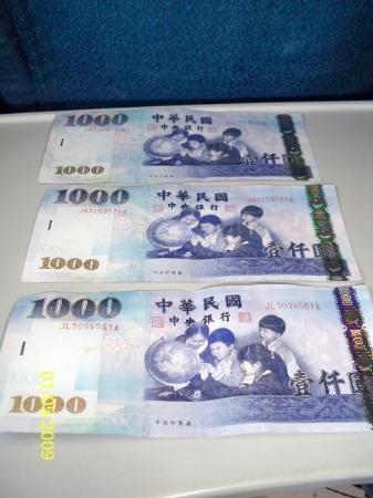 ไทเป, ไต้หวัน: 1000元新台幣