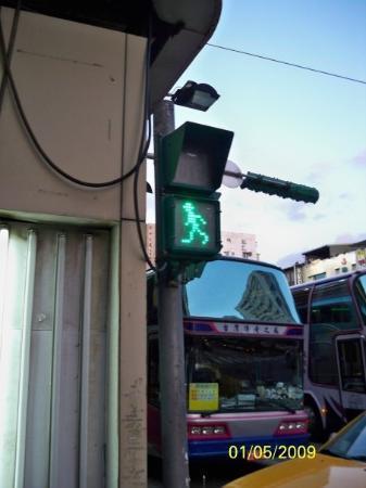 ไทเป, ไต้หวัน: 台灣的交通燈的綠燈是一個移動的人