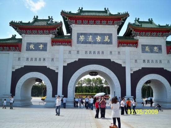 ไทเป, ไต้หวัน: 踏入忠烈祠後所拍攝的背面