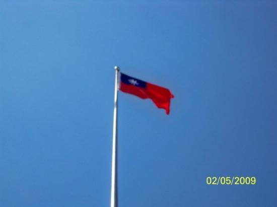 ไทเป, ไต้หวัน: 從地面拍攝的青天白日滿地紅旗