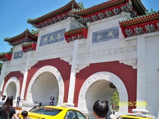 ไทเป, ไต้หวัน: 忠烈祠的正面