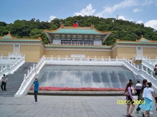 ไทเป, ไต้หวัน: 故宮博物院的平台