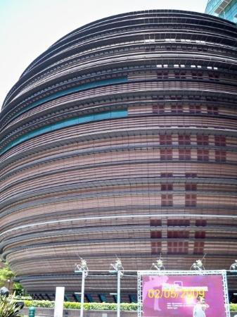 ไทเป, ไต้หวัน: 這裏就是京華城,當地人稱為「小小巨蛋」
