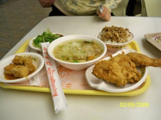 ไทเป, ไต้หวัน: 在京華城food court買的午餐