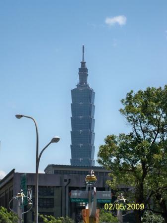 ไทเป, ไต้หวัน: 在京華城外可以遠眺101大樓