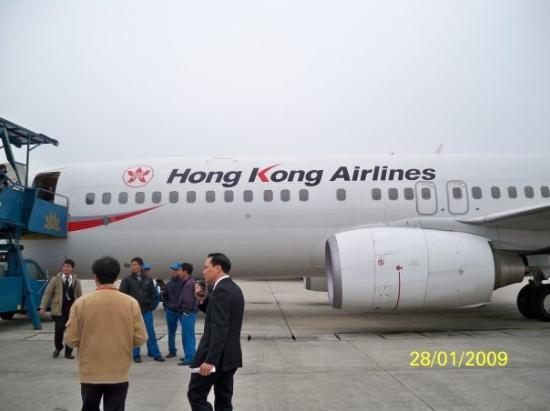 ฮานอย, เวียดนาม: 我地所乘坐o既航班