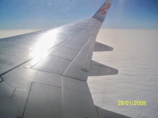 ฮานอย, เวียดนาม: 起飛後在機上所拍攝的影像