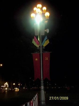 ฮานอย, เวียดนาม: 越南國旗及共產黨黨旗