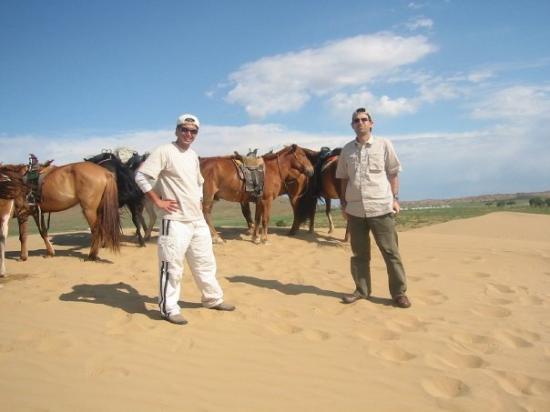 อูลานบาตอร์, มองโกเลีย: Mongolia 2005