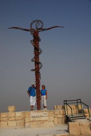 อัมมาน, จอร์แดน: Mount Nebo, close to Amman.  It is at this location that Moses saw the promised land, and where