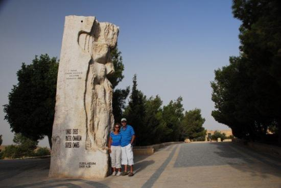 อัมมาน, จอร์แดน: Mount Nebo, close to Amman.  It is at this location that Moses saw the promised land, and where