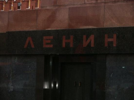 Lenin's Mausoleum: Lenin's Tomb