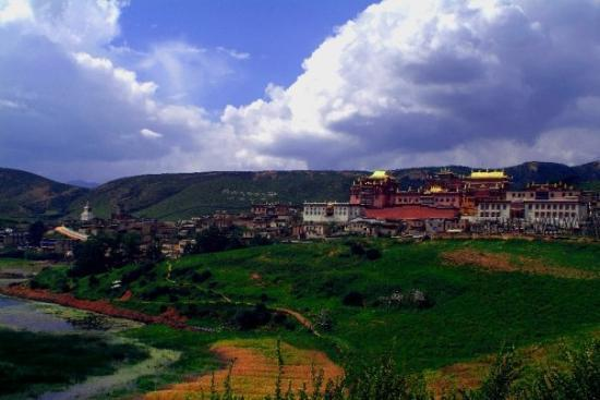 Shangri-La County (เชตปกครองแชงกรี-ลา) ภาพถ่าย