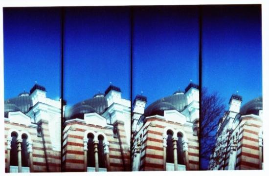 โซเฟีย, บัลแกเรีย: Sinagoga Búlgara