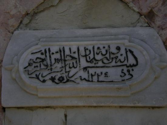 Jaffa, อิสราเอล: Arabic