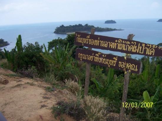 เกาะช้าง ภาพถ่าย