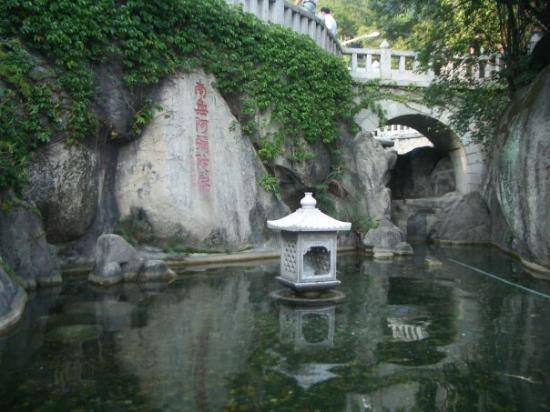 Nanputuo Temple ภาพถ่าย