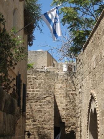 Jaffa ภาพถ่าย