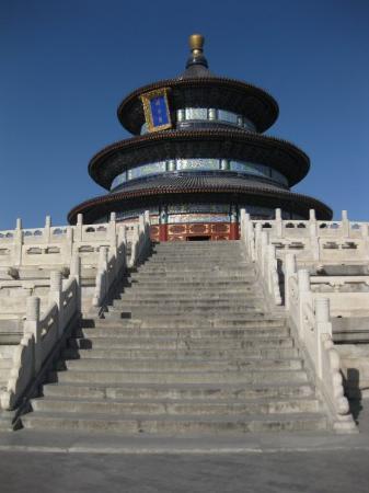 หอเทียนถัน: temple of heaven