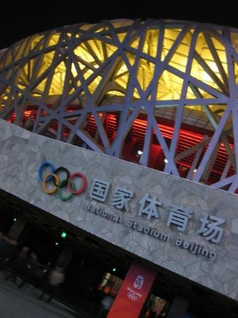 Niaochao National Stadium ภาพถ่าย