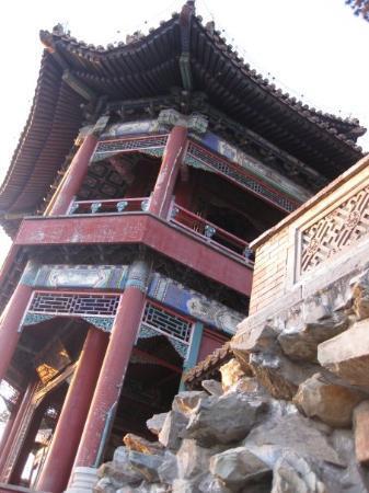 พระราชวังฤดูร้อน: summer palace