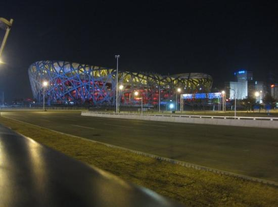 Niaochao National Stadium: olympic village