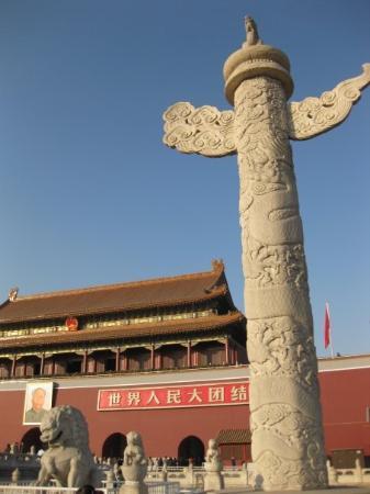 Tiananmen Square (Tiananmen Guangchang): tiananmen square