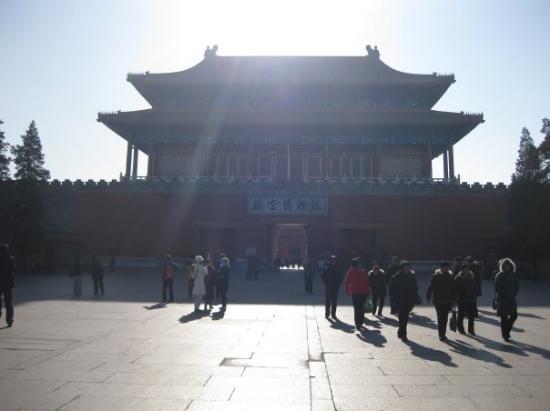 พิพิธภัณฑ์พระราชวัง: forbidden city