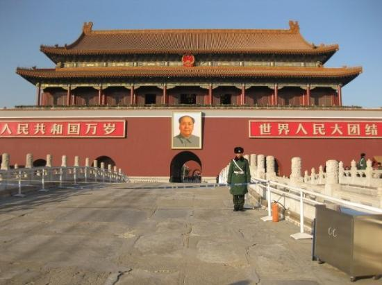Tiananmen Square (Tiananmen Guangchang): mao zedong proclaimed the people's republic of china here in 1949.