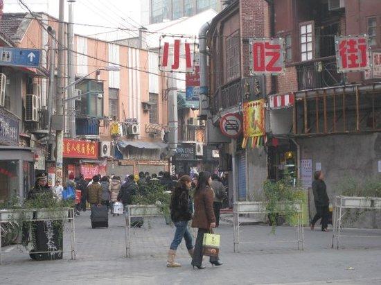 上海吴江路休闲娱乐街