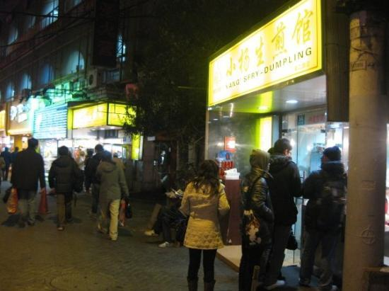 Shanghai Wujiang Road Entertainment Street ภาพถ่าย