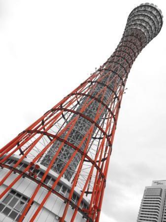 โกเบ, ญี่ปุ่น: Kobe Tower