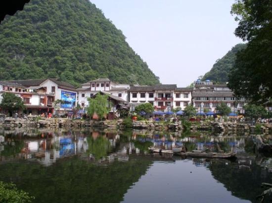 เมืองหยางโสว้, จีน: Yangshzou, China