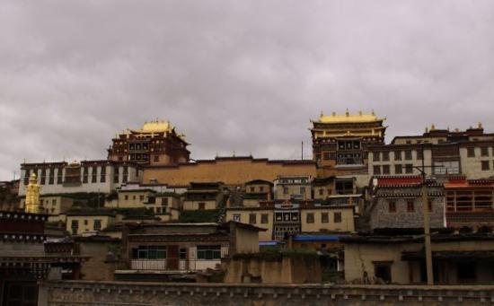 Sumtsaling Monastery ภาพถ่าย
