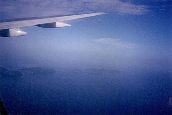 พอร์ตออฟสเปน, ตรินิแดด: Caribe Islands