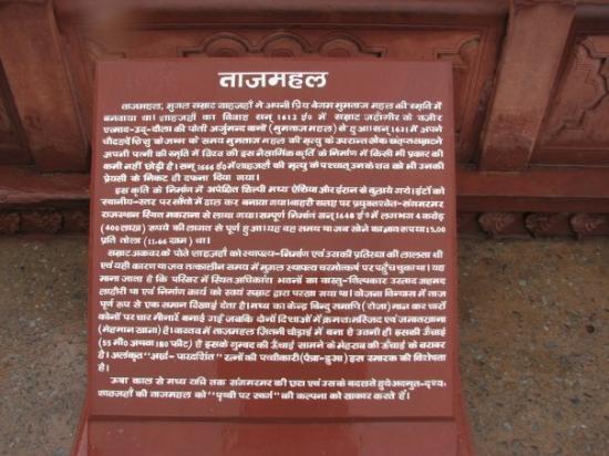 ทัชมาฮาล ภาพถ่าย