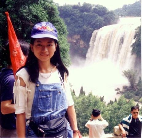 Huangguoshu Falls: 1996 Huangguoshu Waterfall, Guizhou, China