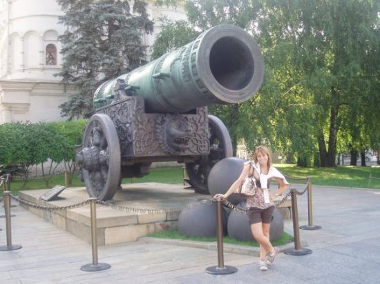 มอสโก, รัสเซีย: Zar' Pushka